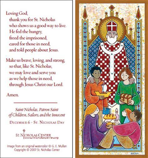 collection of christmas prayer cards christmas tree