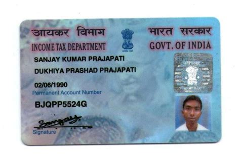 Pan Card | pan card sanjay dacument on rediff pages