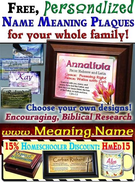 Giveaway Meaning - 53 best images about name meaning gifts personalized on pinterest homeschool july