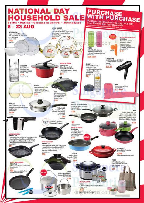 Sale Supra Square Grill Pan 27cm isetan national day household sale 6 23 aug 2015