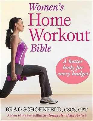 s home workout bible by brad schoenfeld reviews