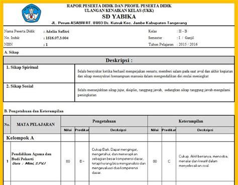 format raport k13 aplikasi raport kurikulum 2013 raport k13 untuk sd