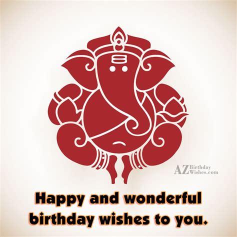 Happy Birthday Ganesh Images