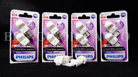 Philips Premium Vision W21w philips led brake light w21w t20 7440 12838redb2