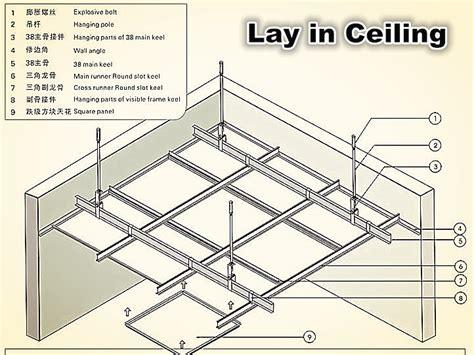 suspended ceiling parts aluminum suspended ceiling aluminum ceiling profiles buy