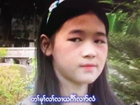 Kran Soang Song Bye Bye