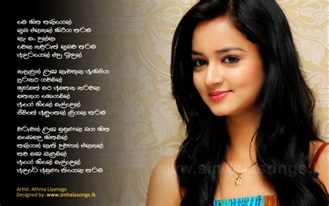 free download sinhala visual songs song download new 2012 jeep