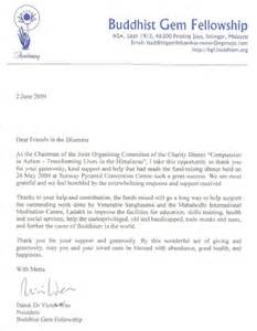 compassion is our ministry thank you letter from ddvw
