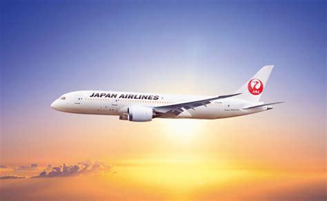 JAL Omotenashi Special Fare   Liburan ke Jepang
