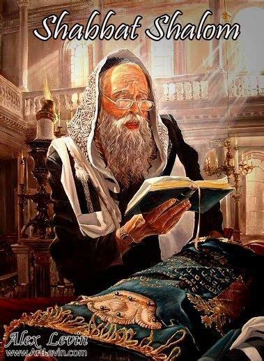 imagenes judias mesianicas m 225 s de 1000 ideas sobre shabat shalom en pinterest