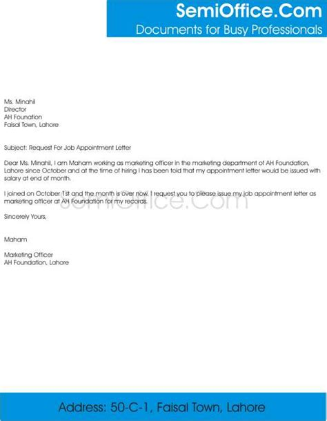appointment letter format for new employee request for appointment letter sle