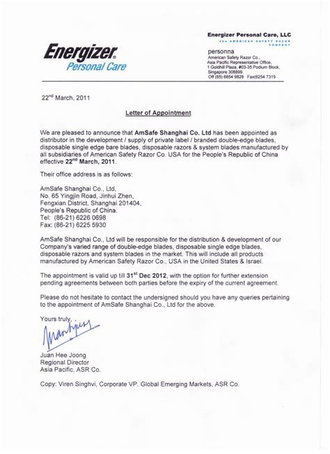 appointment letter template technical i iii appointment letter sle