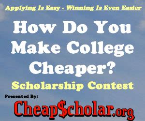 College Scholarship Giveaways - enter to win a 500 college scholarship ends 5 01 13