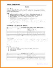 6 indian curriculum vitae format pdf emt resume