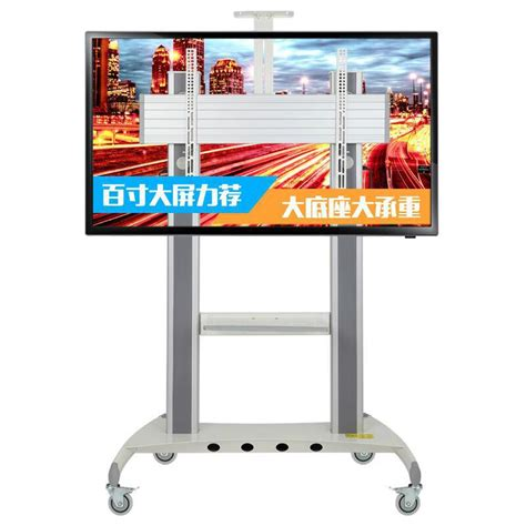 Tv Mobil Universal mobile tv stand conferencing universal tv cart 65 84inch avt1800 100 china manufacturer