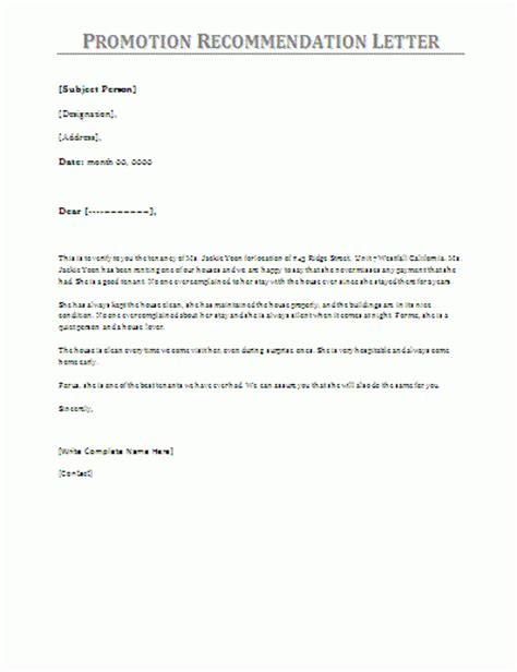 Promotion Letter To Your Promotion Recommendation Letter Template Sle Letters Letter Templates