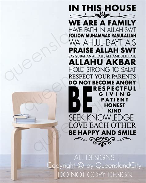 Marriage Quotes Quran by Marriage Quotes From The Quran Quotesgram