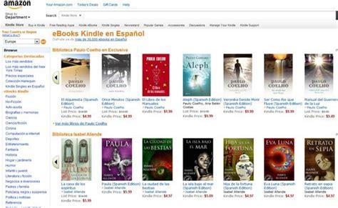 libros en espanol usa amazon lanza una tienda de libros digitales en espa 241 ol tuexperto com
