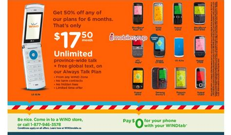 phone wind mobile wind set to release the lg dlite alcatel ot981a and the