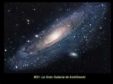 imagenes del espacio o universo imagenes del universo 2 youtube