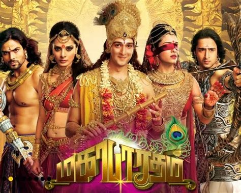 film mahabharata free download mahabharatham vijay tv