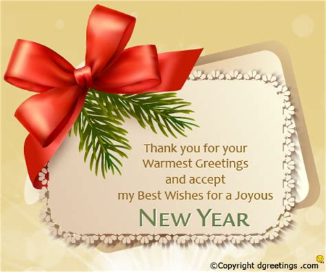 new year thank you message greetings and wishes since 1998 greeting cards quotes