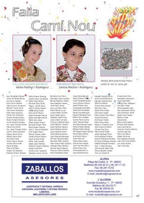 granero villa fontana issuu alzira fallas 2013 by producciones mic s l