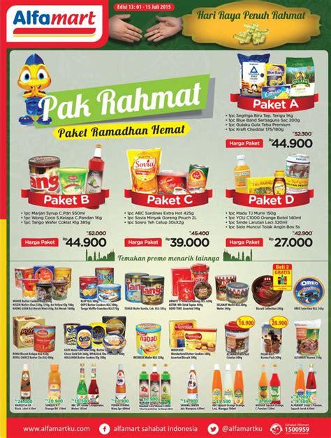 Minyak Goreng Fitri 1 Liter katalog promosi alfamart terbaru periode 01 15 juli 2015