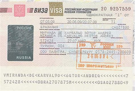 Visa Support Letter Russia Sle Russian Tourist Visa Support Visa To Travel To Russia Tourist Invitation To Russia