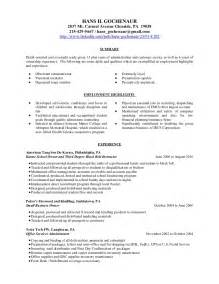 resume for higher education administrator