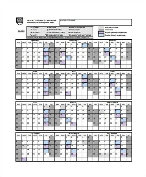 work schedule template excel or free printable employee attendance