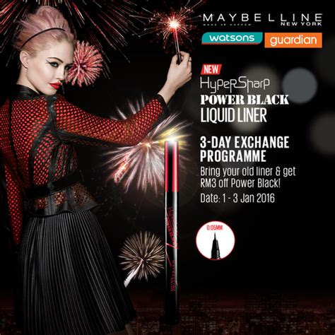 Maybelline Hypersharp Power Black maybelline 3 day exchange programme contests events malaysia
