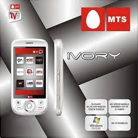 mts smart phones plans faqs