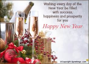 happy new year wishes quotes sayings messages sms greetings pictures daily roabox