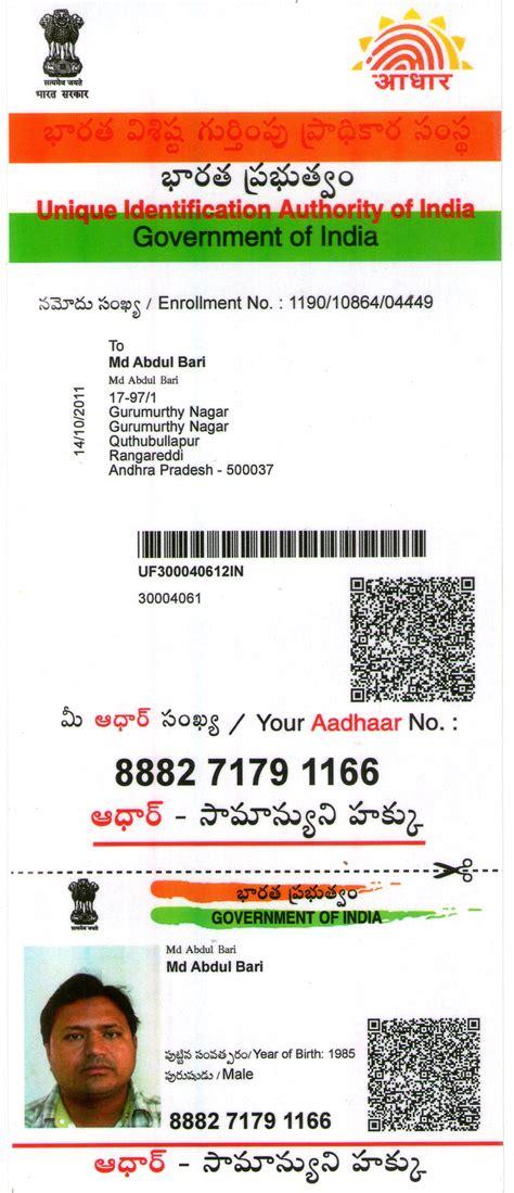 how to make aadhar card make a card with a photo xcombear photos textures