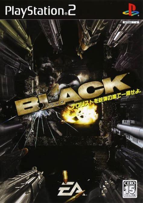 suikoden iii faqwalkthrough for playstation 2 by dan game ps2 black cheat code letitbitmaxi