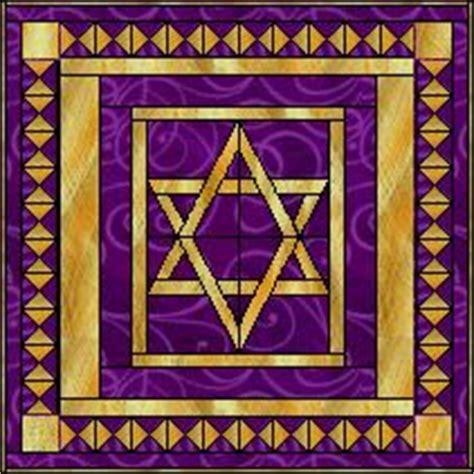 quilt pattern star of david jewish quilt ideas on pinterest menorah hannukah and