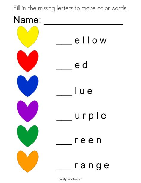 color words fill in the missing letters to make color words coloring