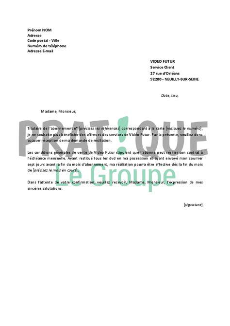 Resiliation Lettre Gratuite Lettre De R 233 Siliation Vid 233 O Futur Pratique Fr