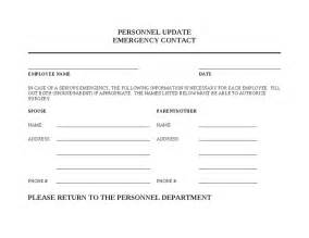 employee emergency contact form template employee emergency contact form hashdoc