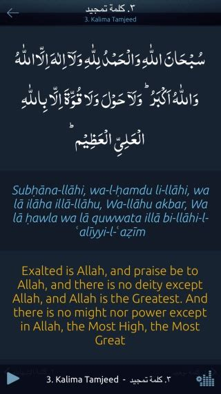 Manage Your Galau With Al Qur An complete al quran in your iphone and