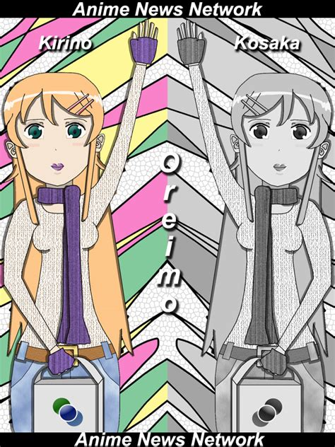 Anime Network by Oreimo Fan Gallery Complete Anime News Network