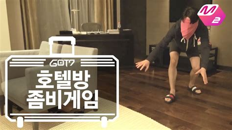 got7 zombie game got7 s hard carry what happens when they play zombie