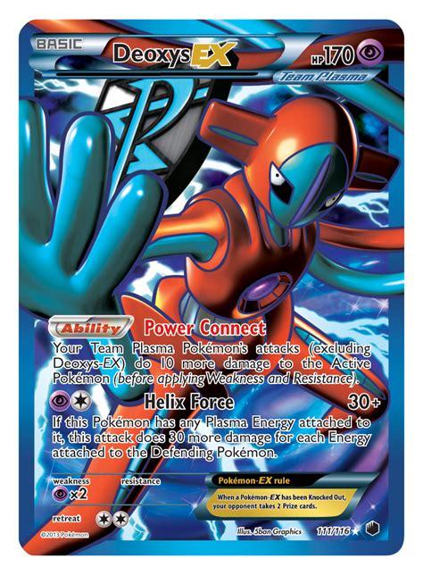 Ultra Rare Pokemon Cards Black And White   Games Info