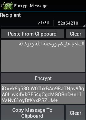 android encryption app al qaeda usage of encryption after snowden leakssecurity affairs