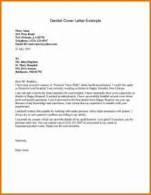 cover letters for dental assistant cover letter dental assistant experience resumes