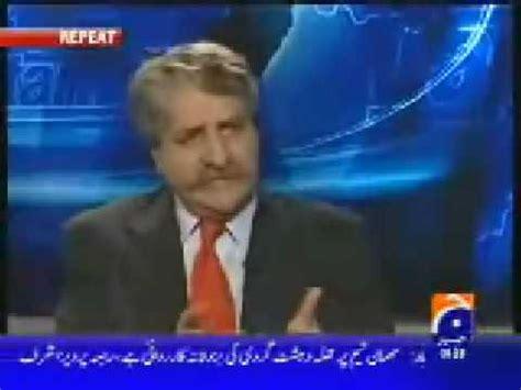 watch live geo tv geotv news online urdu pakistani youtube