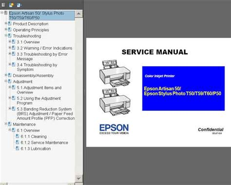 how to reset epson t50 epson t50 adjustment program resetter free download