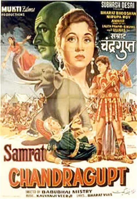film kolosal yunani 2015 samrat chandragupt 1958 full movie watch online free