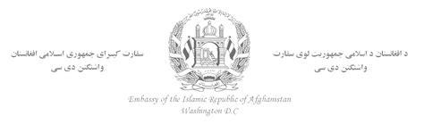Embassy Letterhead afghanistan peace through business program 2012
